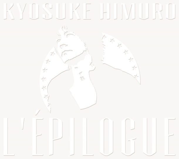 アルバム『L'ÉPILOGUE』