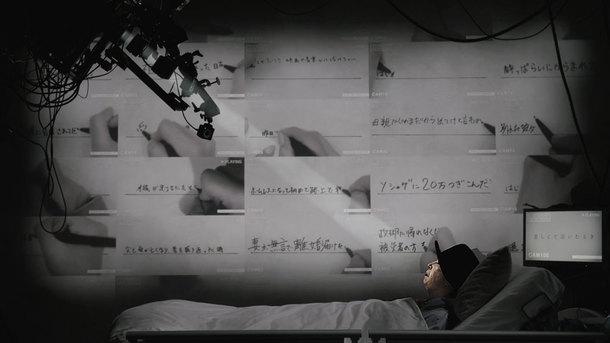 「エンディングテーマ」MV