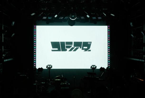 2月18日@東京・渋谷WWW
