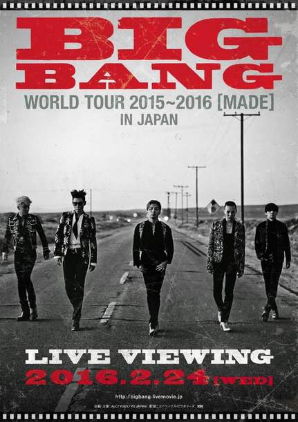 『BIGBANG WORLD TOUR 2015~2016 [MADE] IN JAPAN』 東京ドームファイナル公演ライブ・ビューイング