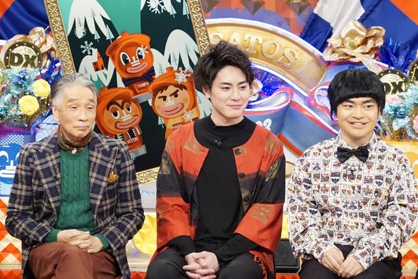 「ダウンタウンDX」2月18日放送、初登場の間宮祥太朗(中)と加藤諒(右)。左は堺正章 (c)読売テレビ