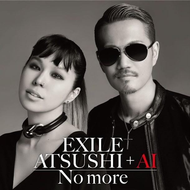 シングル「No more」(CD)