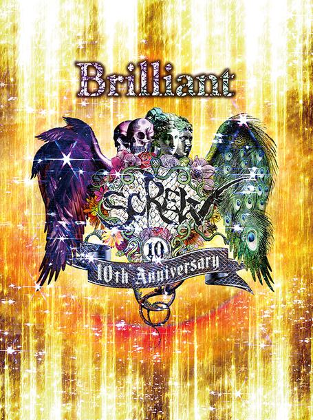 アルバム『Brilliant』【PREMIUM EDITION】(4CD+DVD)