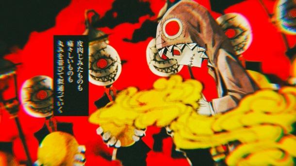 「子捨て山」MV