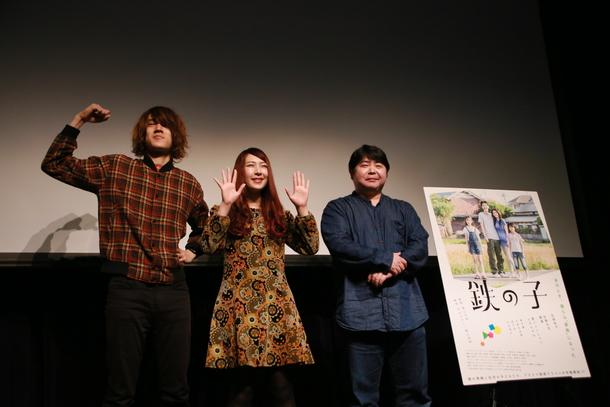 2月5日(金)@映画「鉄の子」特別試写会