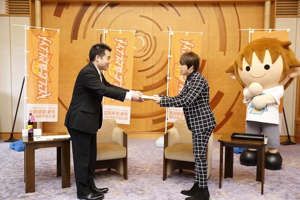 西川貴教&三日月大造 滋賀県知事