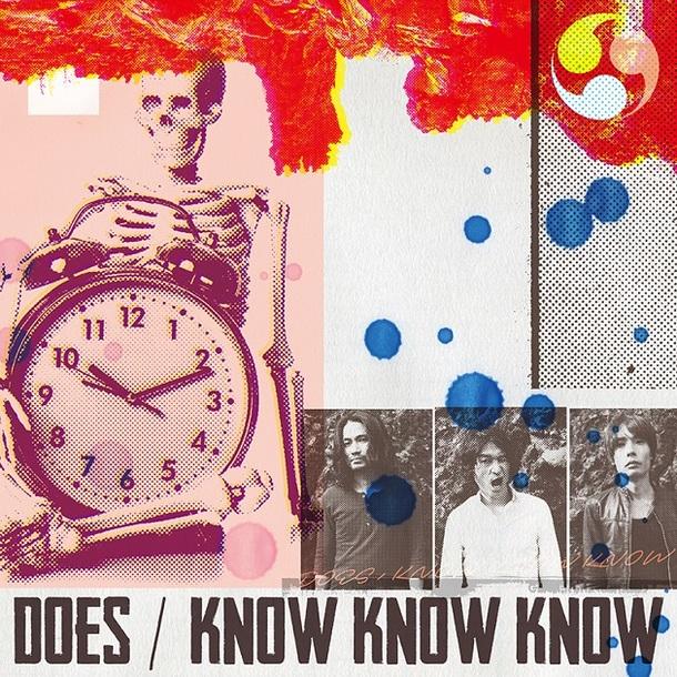 シングル「KNOW KNOW KNOW」【初回生産限定盤】(CD+DVD)