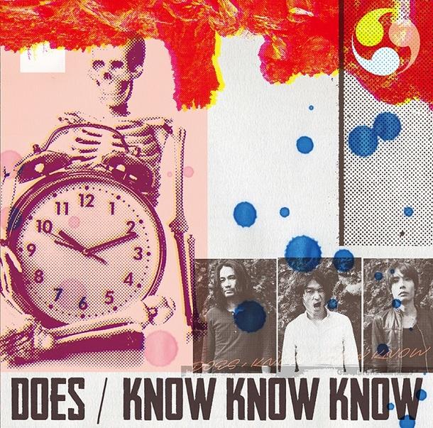シングル「KNOW KNOW KNOW」【期間限定通常盤】(CD)