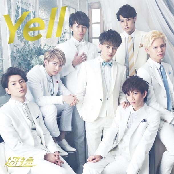 シングル「Yell」【通常盤】