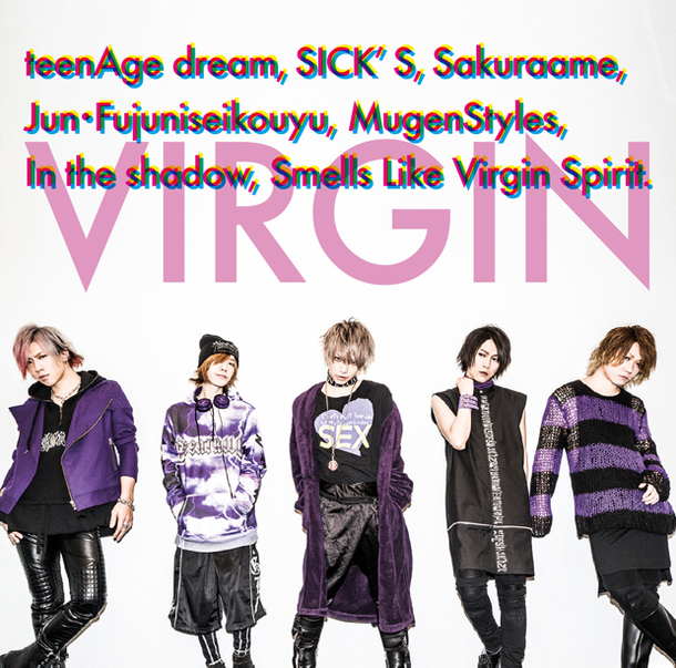 ミニアルバム『VIRGIN』【LIMITED A】(CD+DVD)