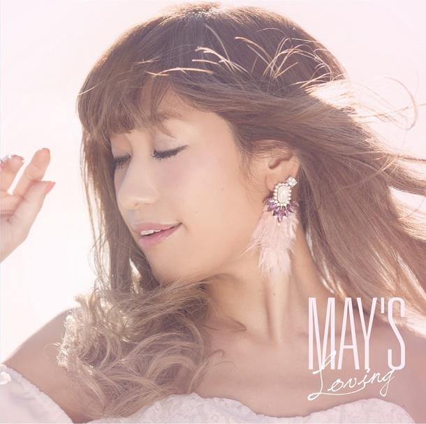 アルバム『Loving』【TYPE-A】(CD+DVD)