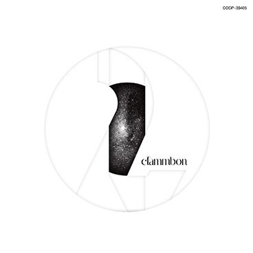 アルバム『Re-clammbon 2』