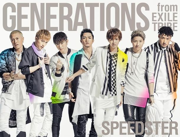 アルバム『SPEEDSTER』【通常盤】(映像付)