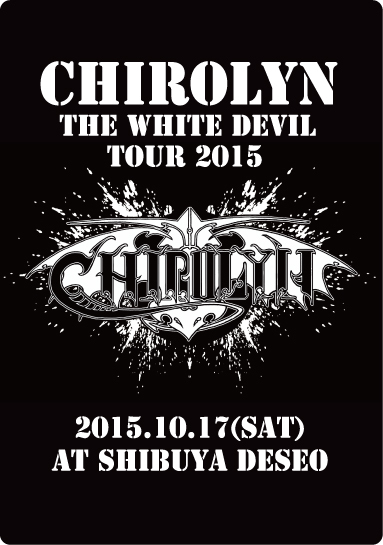 DVD「『CHIROLYN/The White Devil tour 2015』~Live At The Shibuya Deseo~」
