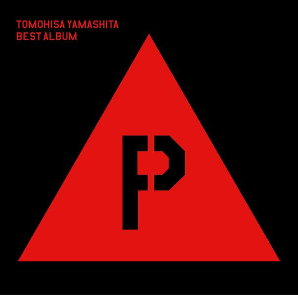 アルバム『YAMA-P』【初回限定盤B】(CD)
