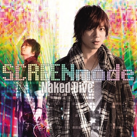 SCREEN mode「Naked Dive」DVD付盤ジャケット