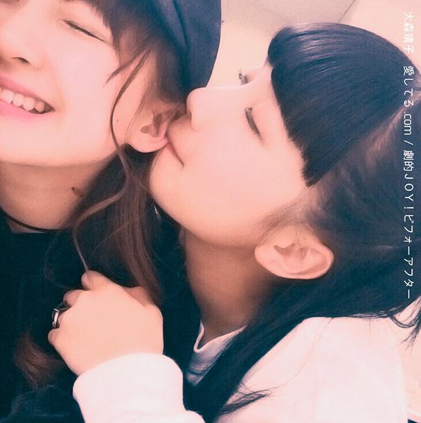シングル「愛してる.com / 劇的JOY!ビフォーアフター」【通常盤】