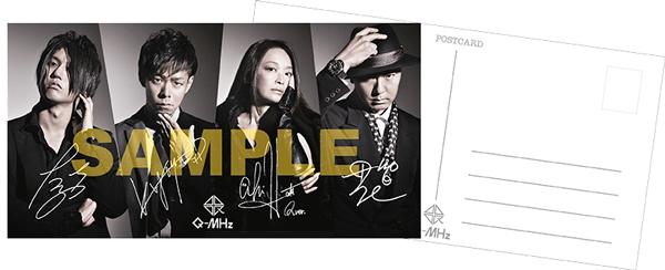 TSUTAYA RECORDS:メンバープリントサイン入りアーティスト写真ポストカード