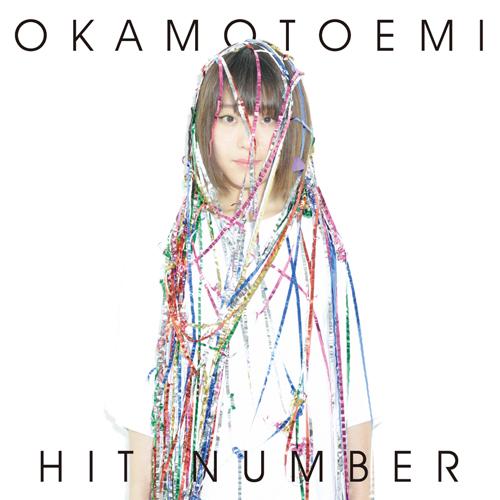 7インチ アナログ盤「HIT NUMBER」