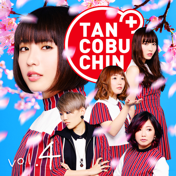 アルバム『TANCOBUCHIN vol.4 TYPE-C』