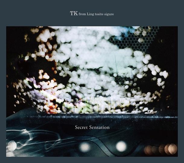 アルバム『Secret Sensation』