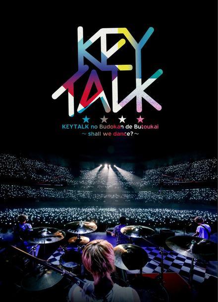 DVD『KEYTALKの武道館で舞踏会 ~shall we dance?~』【通常盤】