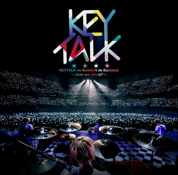 CD『KEYTALKの武道館で舞踏会 ~shall we dance?~』