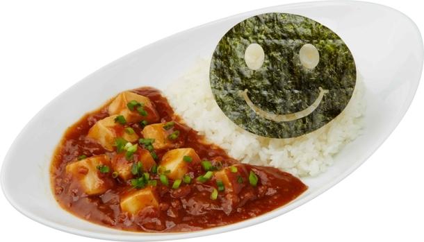 にこの幻の麻婆豆腐ごはん 900 円