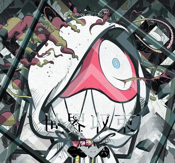 アルバム『世界収束二一一六』【初回生産限定盤B】(amazarashiフィギュア封入)