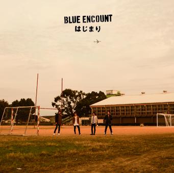 シングル「はじまり」【完全生産限定盤】(CD)