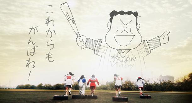 「青春!ヒーロー」MV