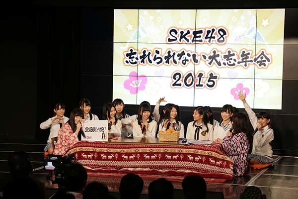 「カウントダウン公演2015-2016」@SKE48劇場 AKS