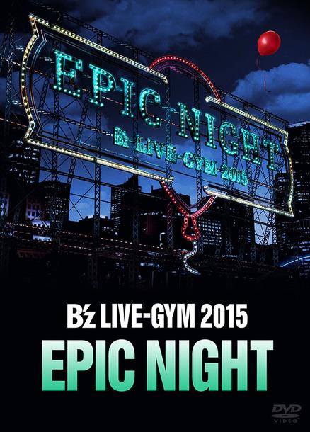 DVD『B'z LIVE-GYM 2015 -EPIC NIGHT-』