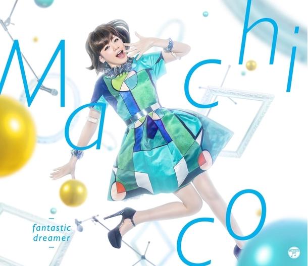 Machico「fantastic dreamer」DVD付き限定盤ジャケット
