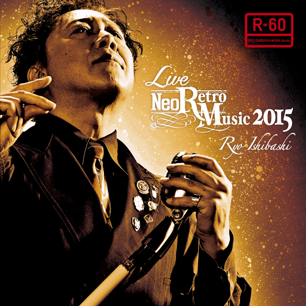 アルバム『LIVE Neo Retro Music 2015』