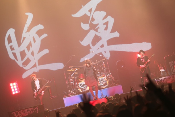 「BATTLE ARENA in BUDOKAN」(MUCC)