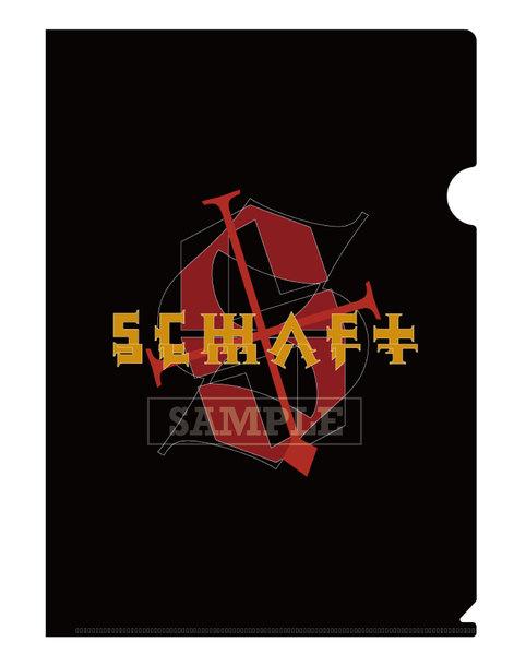ビクターエンタテインメント オンラインショップ同時購入特典 特製SCHAFTクリアファイル(A4サイズ)画像
