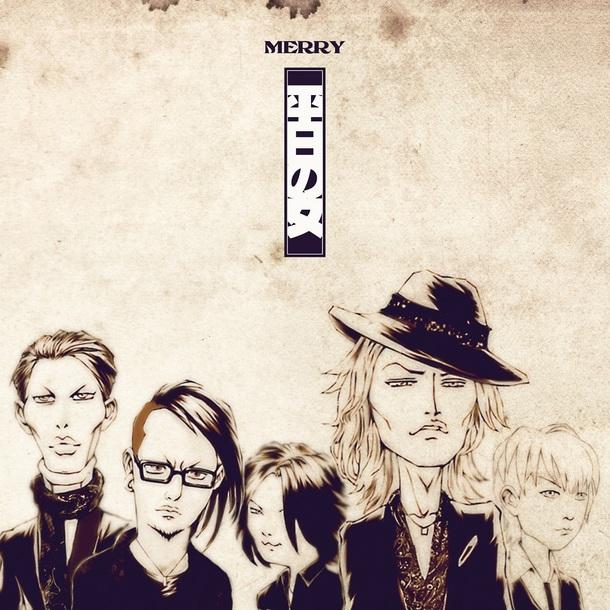 シングル「平日の女」【通常盤】(CDのみ)