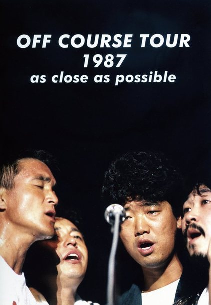 Blu-ray『OFF COURSE TOUR 1987 as close as possible』
