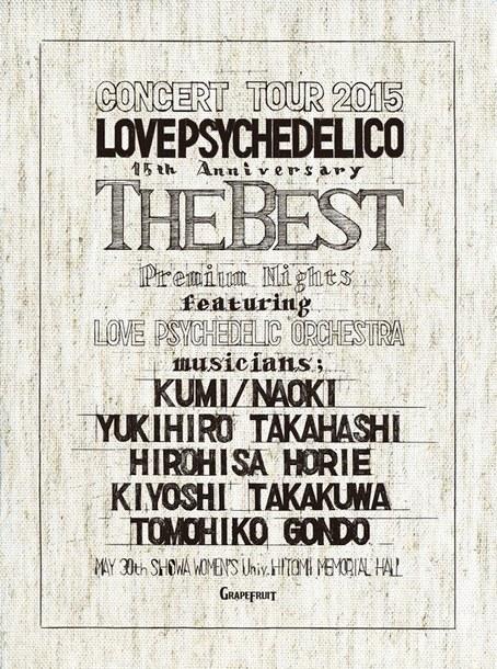 アルバム『15th ANNIVERSARY TOUR -THE BEST- LIVE』【完全生産限定盤】(2CD+Blu-ray)
