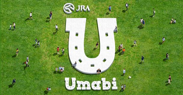 競馬エンターテインメントサイト「Umabi」