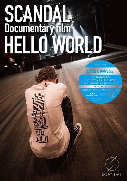 "Blu-ray『SCANDAL ""Documentary film「HELLO WORLD」""』"