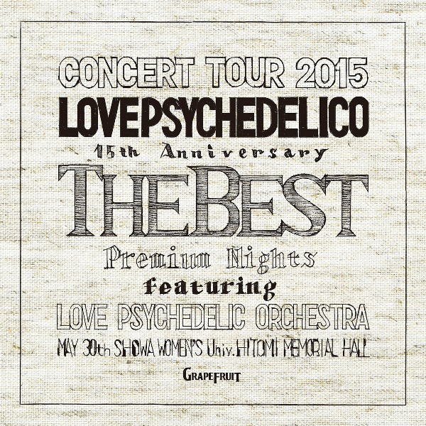 アルバム『15th ANNIVERSARY TOUR -THE BEST- LIVE』【通常盤】(2CD)