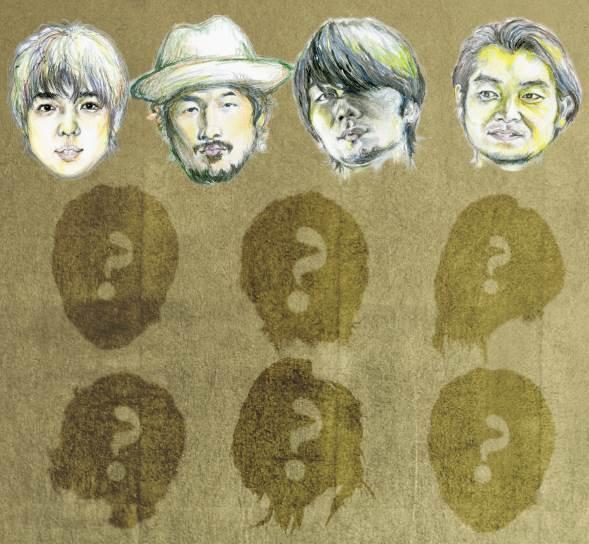 アルバム『頂き物』ジャケ写イメージ