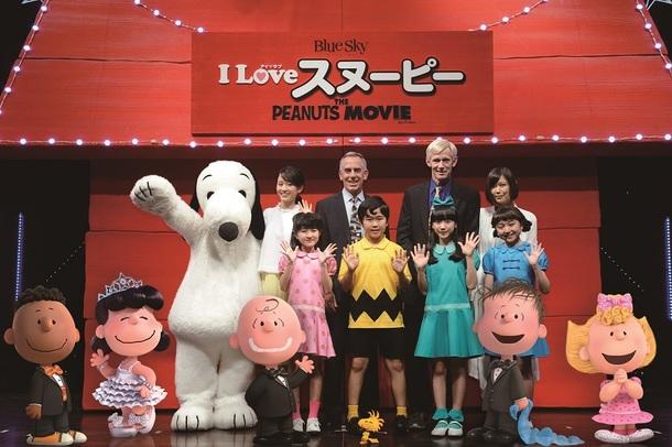 映画『I LOVE スヌーピー THE PEANUTS MOVIE』ジャパン・スペシャル・イベント (C)2015 Twentieth Century Fox Film Corporation. All Rights Reserved. PEANUTS (C)Peanuts Worldwide LLC