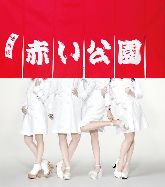 シングル「KOIKI」【初回盤】(CD+DVD)