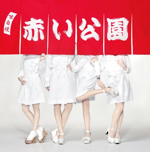 シングル「KOIKI」【通常盤】(CD)