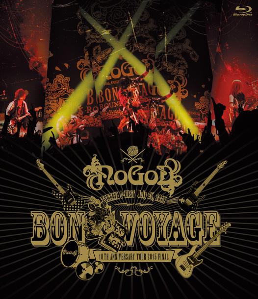 Blu-ray『BON VOYAGE -10TH ANNIVERSARY TOUR 2015 FINAL-』