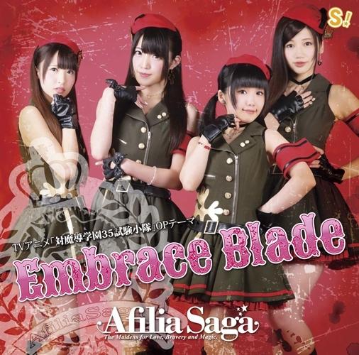 アフィリア・サーガ「Embrace Blade」通常盤Aジャケット画像