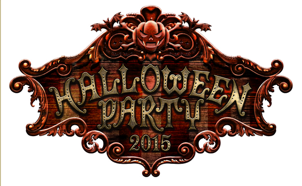 『HALLOWEEN PARTY 2015』ロゴ